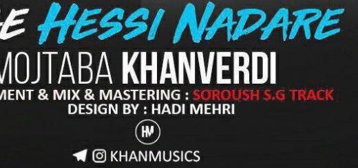 Mojtaba Khanverdi- Dige Hessi Nadare