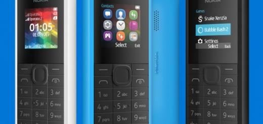 مایکروسافت گوشی نوکیا 105 جدید را معرفی کرد
