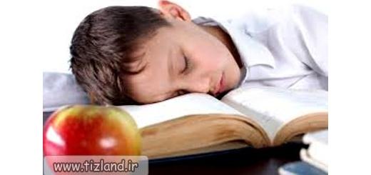 چرا وقتی مطالعه می کنم خوابم می گیرد!