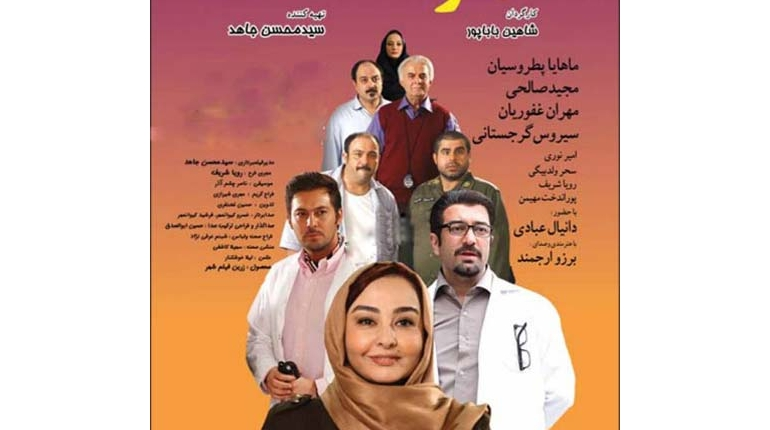 دانلود رایگان فیلم ایرانی جدید مجرد 40 ساله با لینک مستقیم