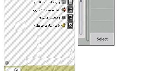 نرم افزار ویژه ارسال اس ام اس همراه اول SMSMCI