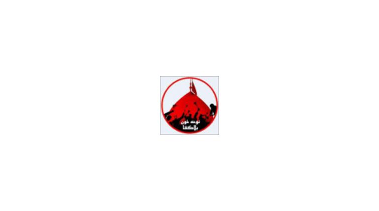 کانال تلگرام نوحه خون بلاگفا