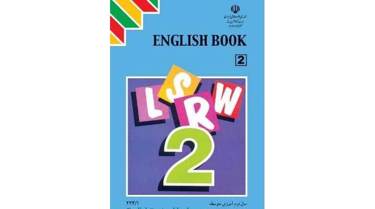 جزوه آموزش لغات درس اول زبان انگلیسی سال دوم دبیرستان