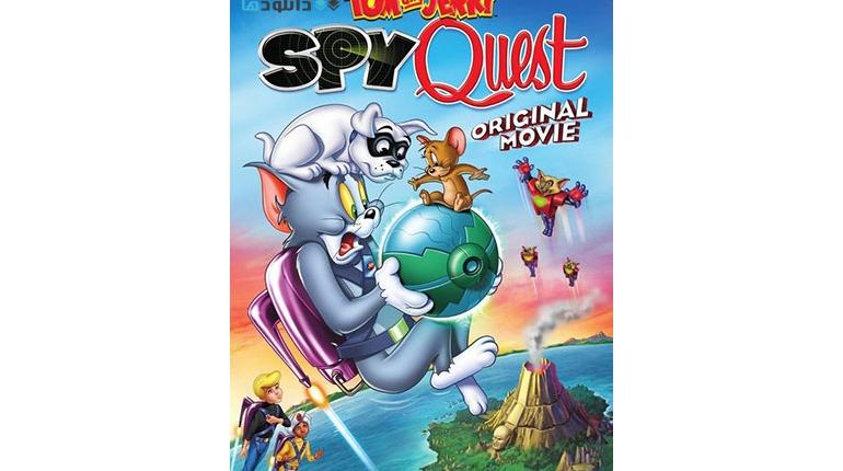 دانلود انیمیشن Tom and Jerry Spy Quest 2015
