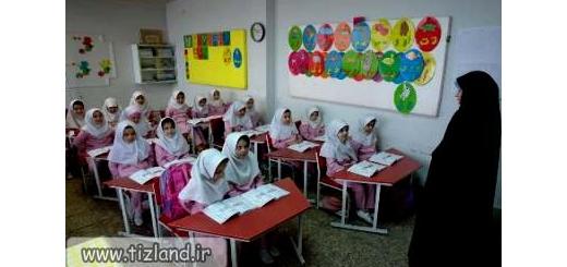 مدارس غیر دولتی در رتبه آخر قبولی