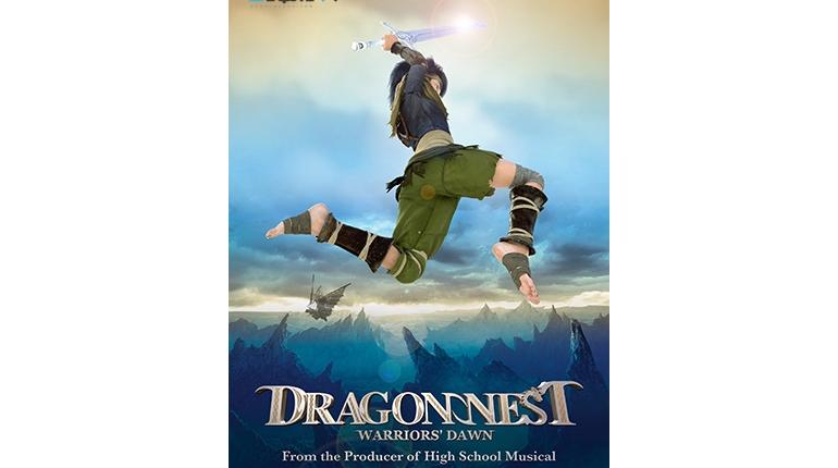 دانلود انیمیشن Dragon Nest Warriors Dawn 2014