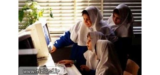 راه اندازی ایمیل دانش آموزی