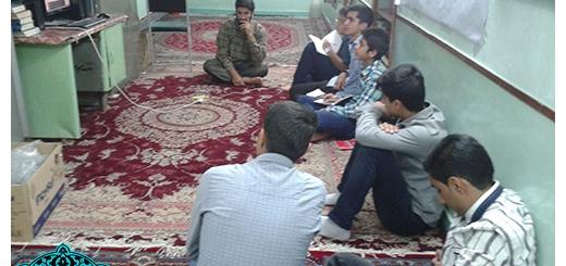 پخش سخنرانی اخلاقی 25 خرداد 94