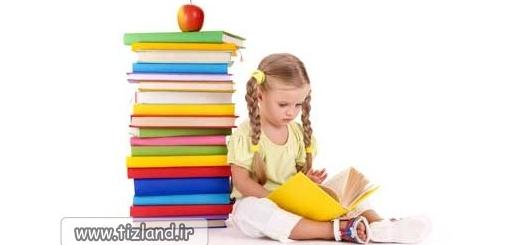 چگونه انگیزه درس خواندن را در کودکان ایجاد کنیم؟
