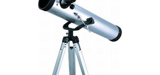 چشمانی شبیه تلسکوپ