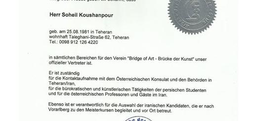 درباره موسسه فرهنگی هنری «پل هنر»