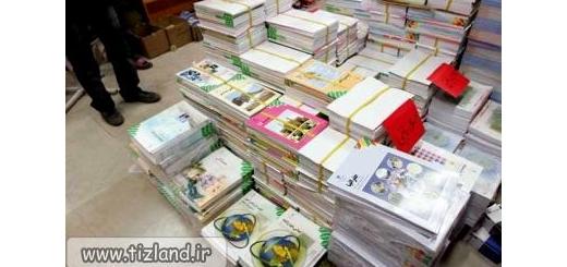 مهلت ثبت نام کتب درسی تا 12 شهریور تمدید شد