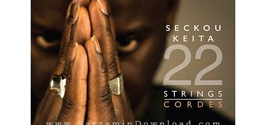 دانلود آلبوم موسیقی آفریقایی Strings Music