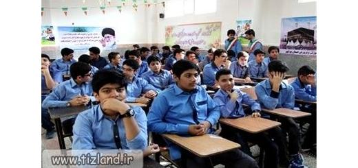 هدایت تحصیلی دانش آموزان پس از اعلام نتایج خرداد