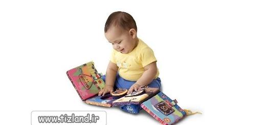 کتاب های مناسب برای تربیت فرزندان