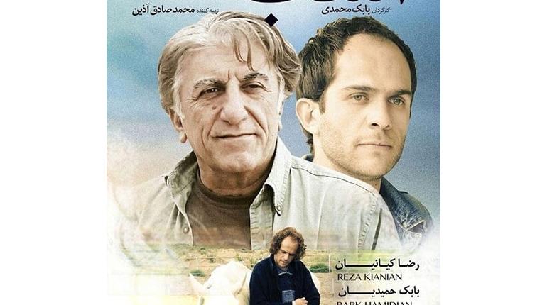 """دانلود فیلم ایرانی جدید """"اسب"""" با لینک مستقیم"""
