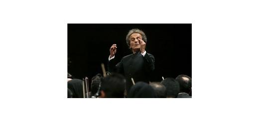 بلیتهای اجرای ارکستر سمفونیک تمام شد