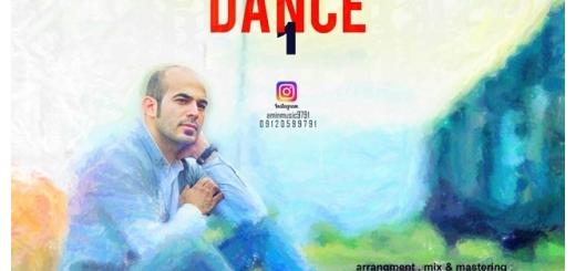 دانلود آهنگ جدید امین صادقی بنام Happy Dance