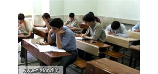 جزئیات شیوه نامه جدید هدایت تحصیلی