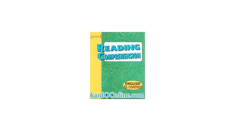 بهبود درک مطلب انگلیسی با Reading Comprehension:English in Context  reading comprehension carol hegarty بهبود درک مطلب انگلیسی با Reading Comprehension:English in Context