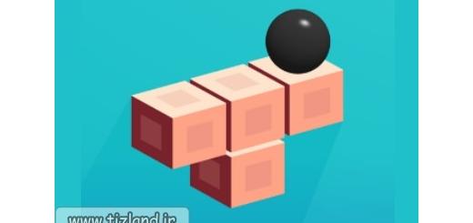 اپلیکیشن بازی پرش توپ