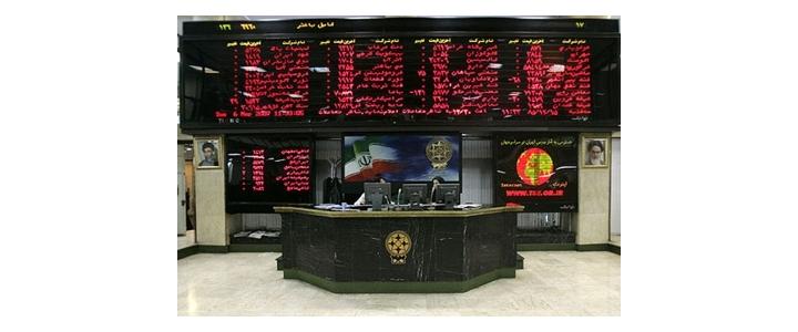 کتاب بورس و بازار سهام برای موبایل