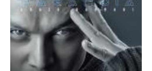 دانلود آلبوم جدید و فوق العاده زیبای آهنگ تکی از آرش بهمنی