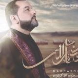 اصدار محضر الله - شیخ حسین الاکرف