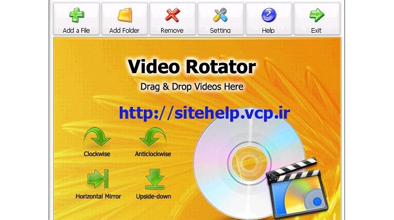 دانلود رایگان نرم افزار چرخاندن ویدیوها با Video Rotator 1.0.9