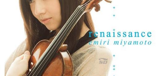 آلبوم آرامش بخش رنسانس - Renaissance Music