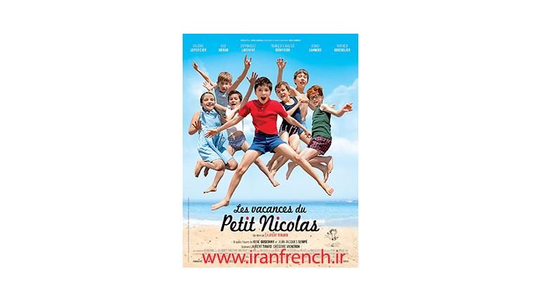 فیلم Les vacances du petit Nicolas
