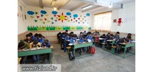 اعلام شرایط جهش تحصیلی شهر تهران درسال 95