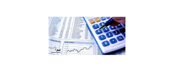 ارزیابی و حسابداری منابع انسانی و تأثیر آن بر تصمیمگیری استفادهکنندگان