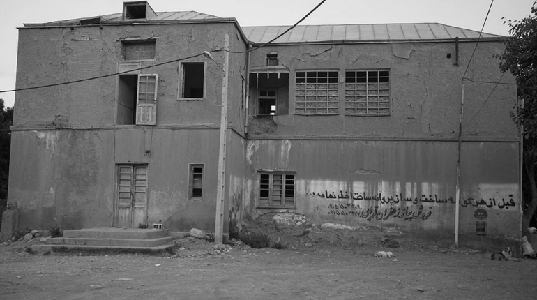 کمی آن طرف تر بخش3 (روستاهای اطراف مشهد)