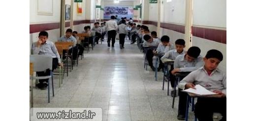 شرایط ترمیم دروس امتحان نهایی برای دبیرستانی ها