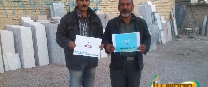 تصاویر کمپین من عاشق محمدم در رامجرد
