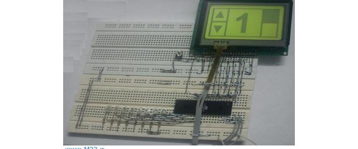 کنترل 8 دستگاه با نمایشگر گرافیکی لمسی