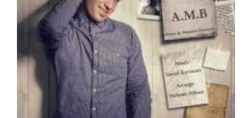 دانلود آلبوم جدید و فوق العاده زیبای آهنگ تکی از دی جی ای ام بی