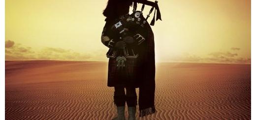 آلبوم اسکاتلندی سفر - Journey Music