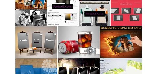 دانلود مجموعه تصاویر لایه باز گرافیک ریور - موکاپ یا قالب های پیش نمایش متنوع - دی وی دی 67 و 68