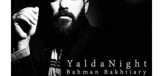 دانلود آلبوم جدید و فوق العاده زیبای آهنگ تکی از بهمن بختیاری