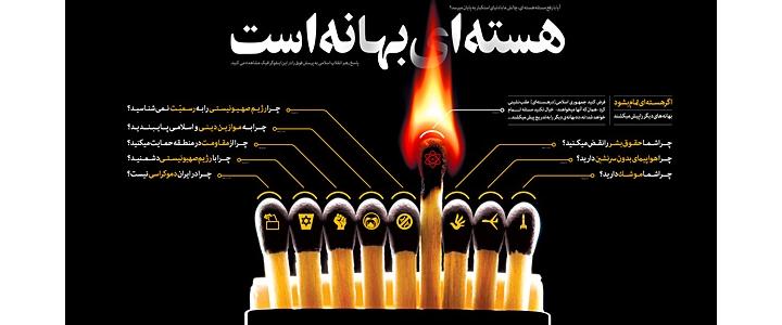 چرا آمریکا از ایران درخواست مذاکرات کرد؟