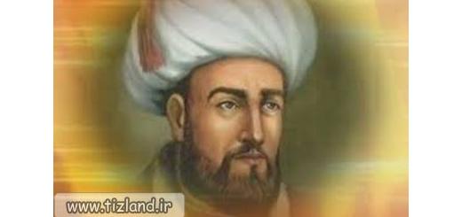 ابو حامد محمد غزالی