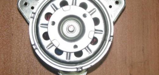 موتورفن تندر90