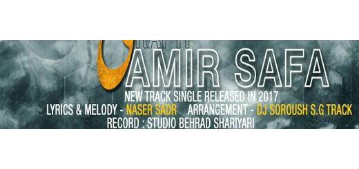 Amir Safa – Rafti