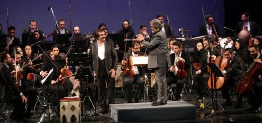 ارکستر ملی ایران به خرم آباد می رود