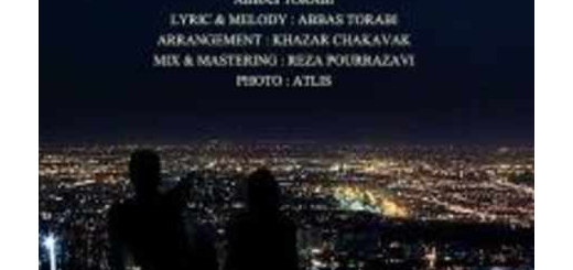 دانلود آلبوم جدید و فوق العاده زیبای آهنگ تکی از عباس ترابی