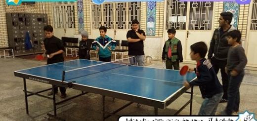 مسابقه پینگ پنگ به مناسبت دهه فجر-کودکان- 14 بهمن 96