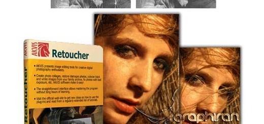 نرم افزار روتوش و ترمیم عکس های قدیمی AKVIS Retoucher 8.1.1156