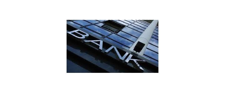 ارایه لایحه اصلاح نظام بانکی به دولت تا پایان مهر